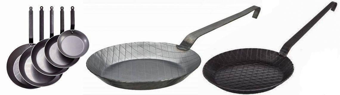 Wrought Iron Pan